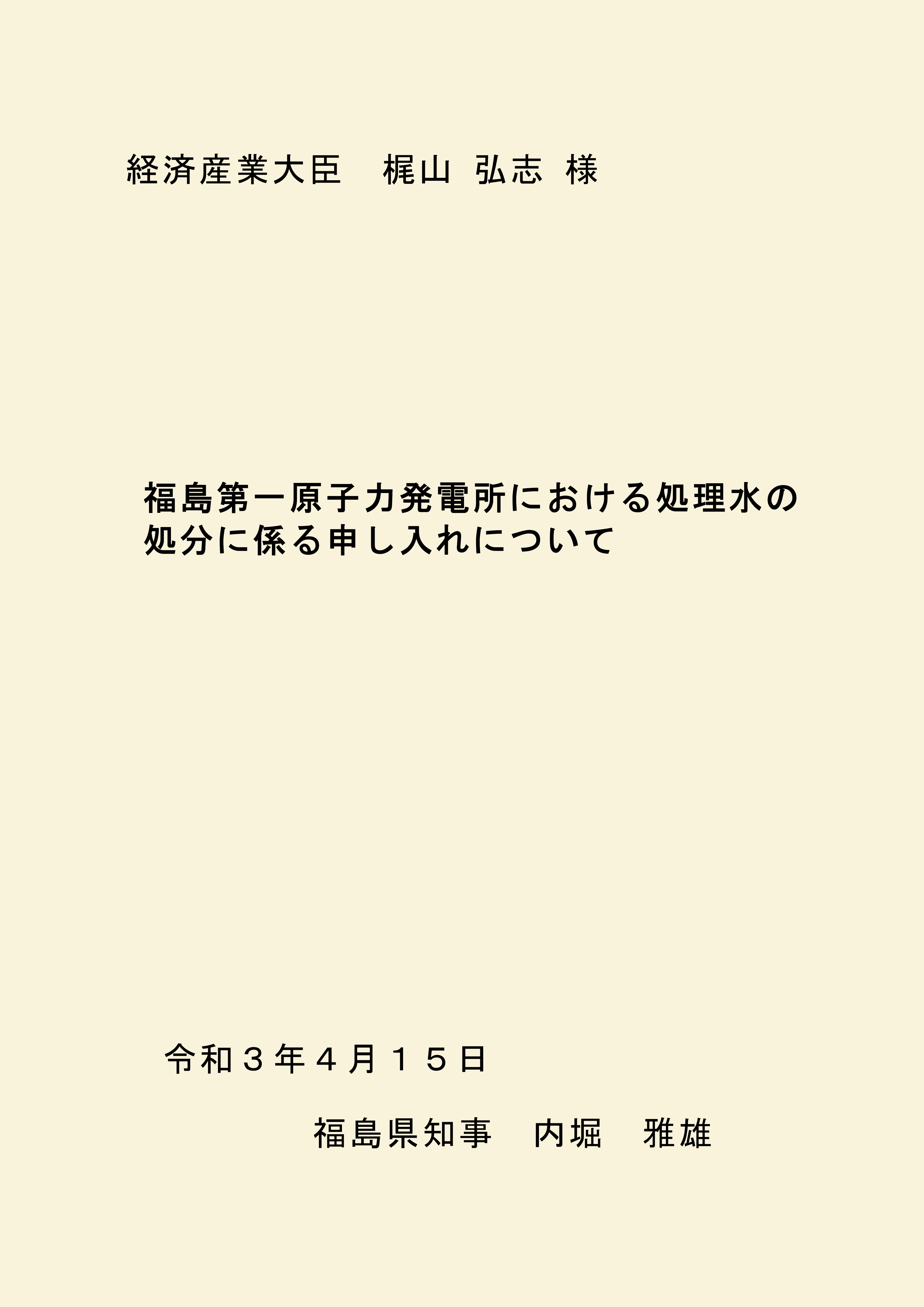 2021041519034803a.jpg