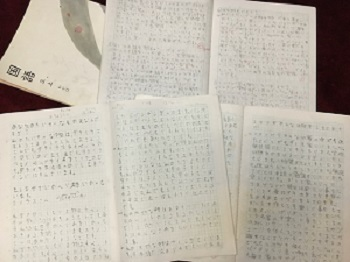 3 class japanese