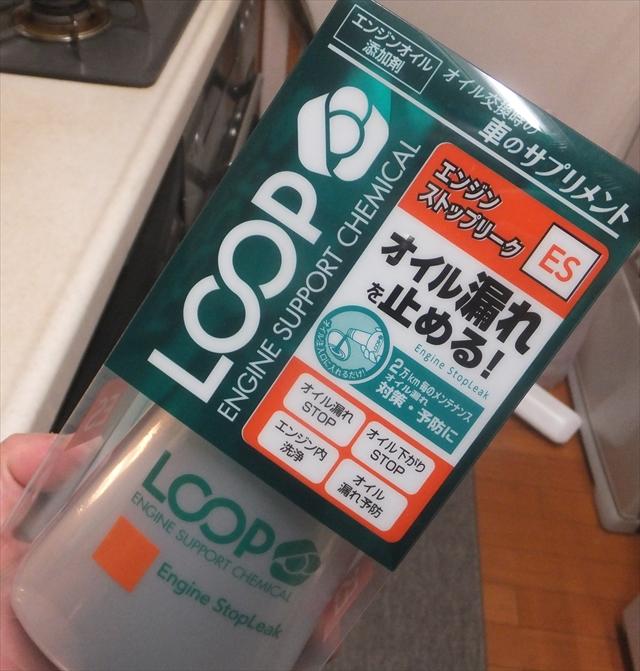 DSCF2191_R.jpg