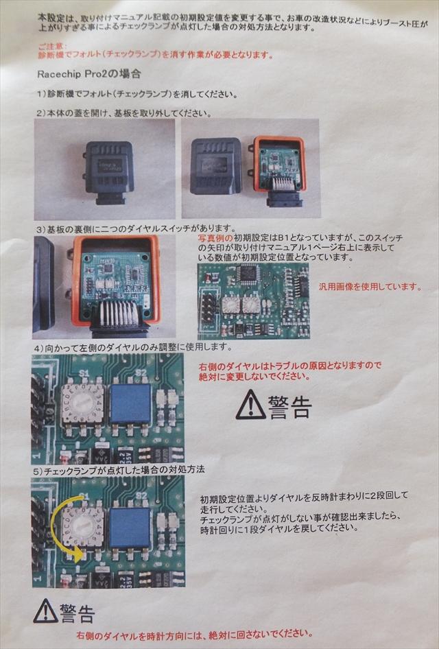 DSCF2299_R.jpg