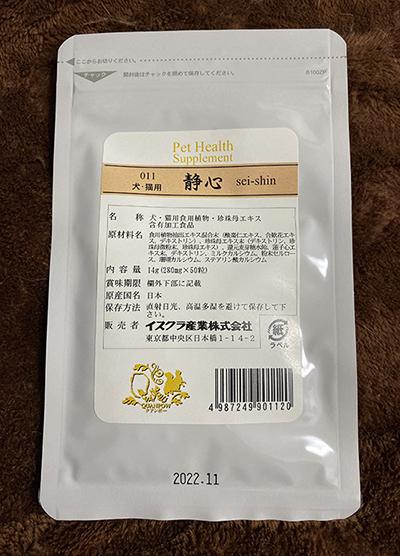 blog_000002480.jpg