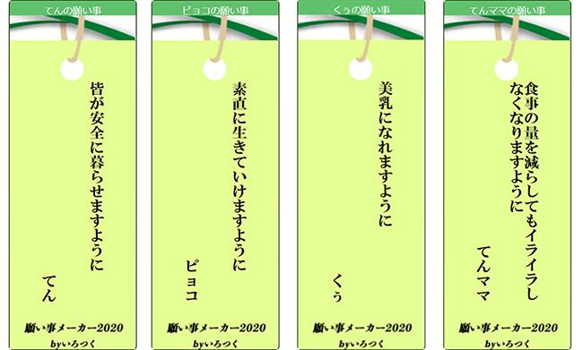 blog_000002518.jpg
