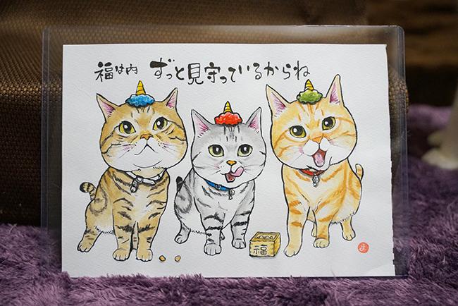blog_000023144.jpg