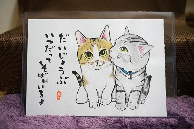 blog_000023145.jpg