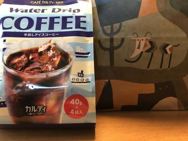 200529-水出しアイスコーヒー