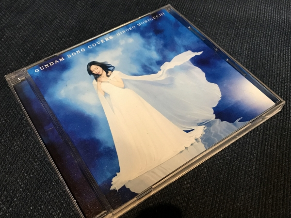 200620-GUNDAM SONG COVERS HIROKO MORIGUCHI