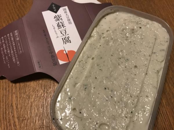 200706-中島豆腐の紫蘇豆腐