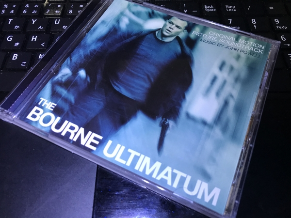 200826-Ultimatum