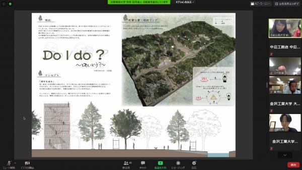 201023-加子母木匠塾2020渡合再整備案
