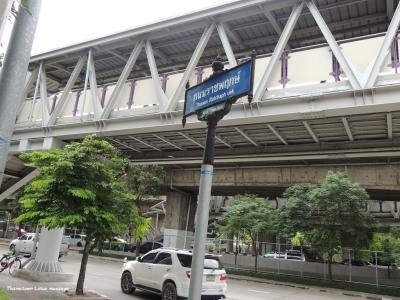 SRT Wongwian Yai,Bangkok,Thailand