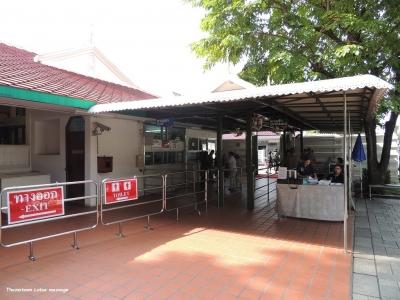 Bang Pa-in Summer Palace,Thailand