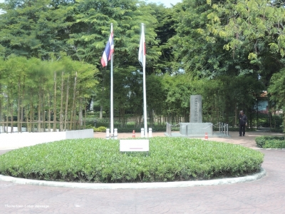 Ayutthaya Japanese Village