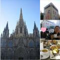 バルセロナのホテル付近で朝食