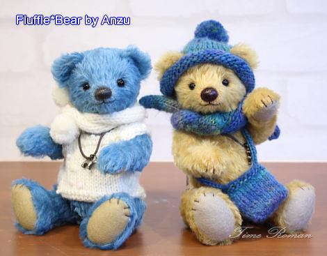 Fluffle Bear
