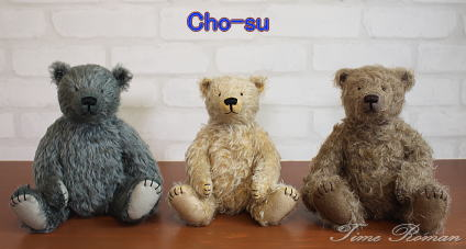 Cho-su_20201011155717e45.jpg