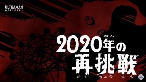 201024-1.jpg