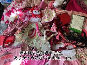 200322-02塚本様