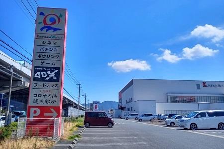 小倉 映画 ワールド コロナ