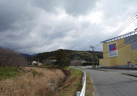 トリアス久山