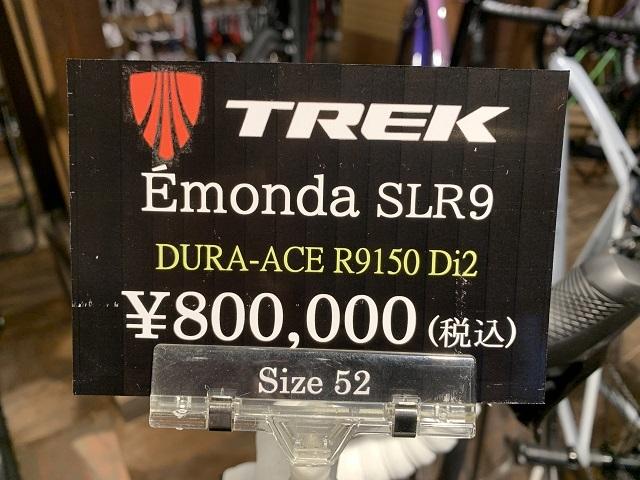 トレック ロードバイク EMONDA SLR (4)