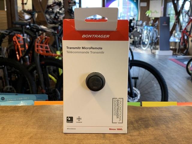 ボントレガー Transmitr Micro Wireless Remote (1)