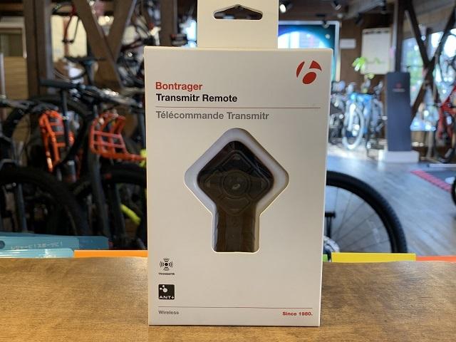 ボントレガー Transmitr Wireless Remote