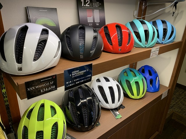 スポーツ自転車ヘルメット (2)
