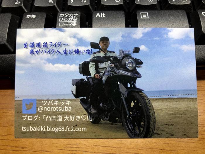 IMG_7267_202102141430577d1.jpg
