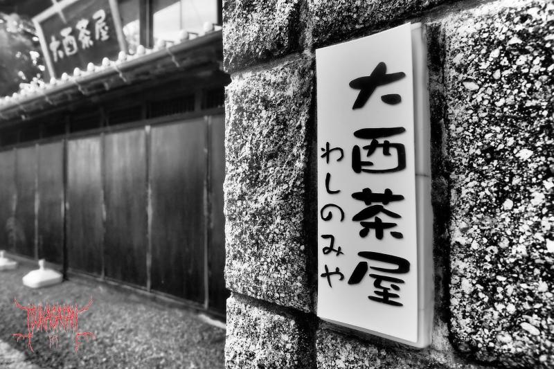 20200623_at_washinomiya_shrine_02