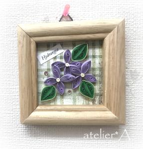 200518 クイリング紫陽花ミニフレーム