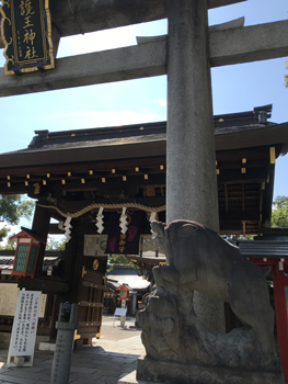 200830 護王神社2