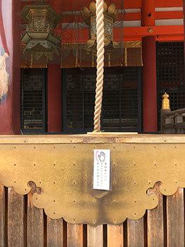 200918 京都八坂神社3