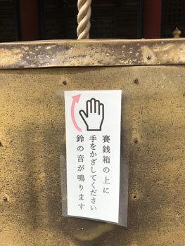 200918 京都八坂神社4