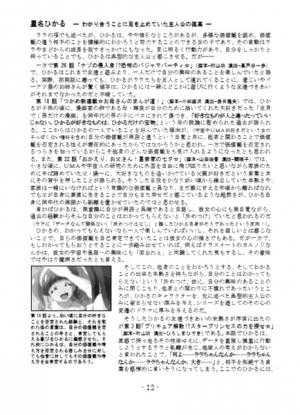 File0889.jpg