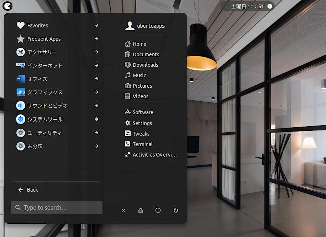 ArcMenu GNOME Shell 拡張機能