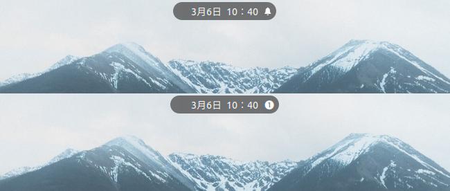 Notification Counter GNOME Shell 拡張機能
