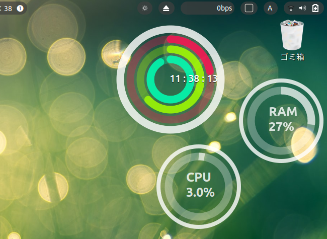 The Circles GNOME Shell 拡張機能
