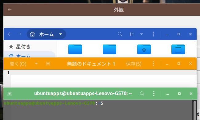 Ubuntu 20.04 テーマ ChromeOS GTK Theme