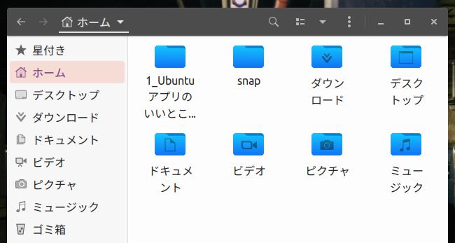 Ubuntu 20.04 テーマ MateriaYaru