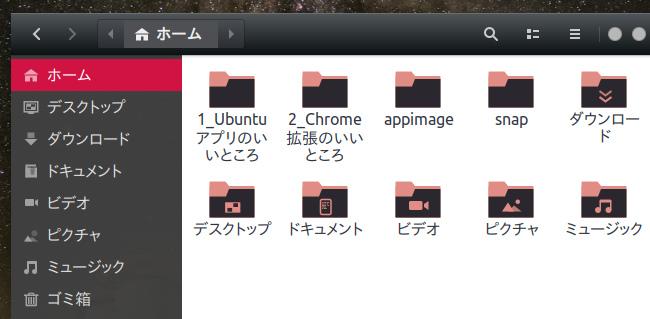 Zafiro icons 黒と赤のフォルダアイコン
