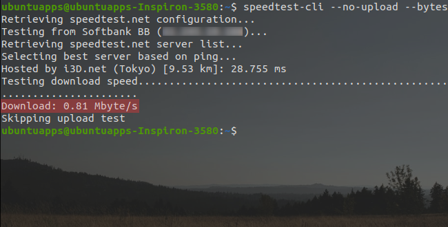 speedtest-cli オプション