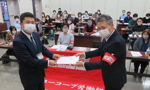 2020_1017 2020年秋闘要求提出交渉(横浜市技能文化会館) (1)s