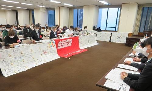 2020_1121ユーコープ2020秋闘第1回団体交渉(静岡経済産業会館) (17)ss