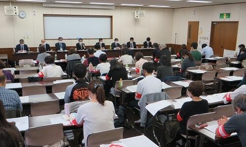 2020_1121ユーコープ2020秋闘第1回団体交渉(静岡経済産業会館) (19)s
