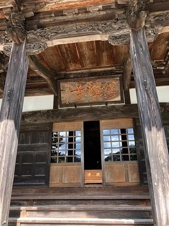 修善寺 (11)