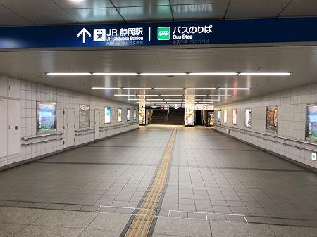 駅 (4)