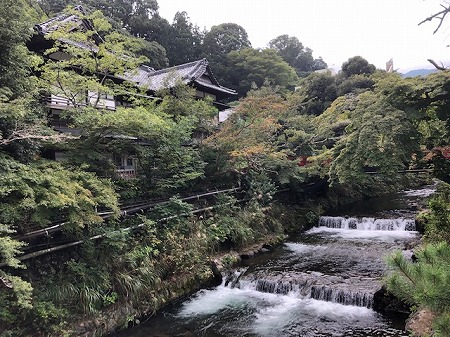 yugawara (1)