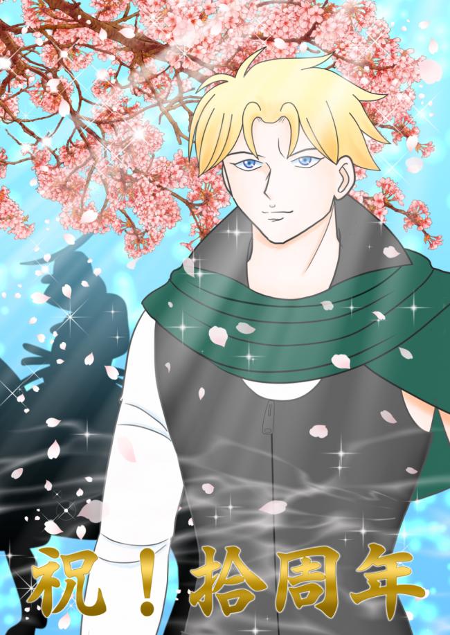 春のグレン
