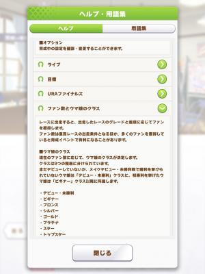 fc2blog_20210225154333ed4.jpg