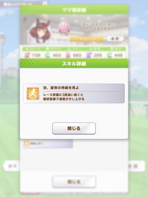 fc2blog_202102252352089d2.jpg